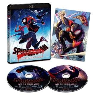 スパイダーマン:スパイダーバース ブルーレイ & DVDセット【初回生産限定】 【ブルーレイ】