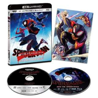 スパイダーマン:スパイダーバース 4K ULTRA HD & ブルーレイセット【初回生産限定】 【Ultra HD ブルーレイソフト】
