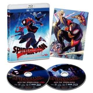スパイダーマン:スパイダーバース IN 3D【初回生産限定】 【ブルーレイ】