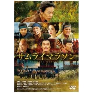 サムライマラソン スタンダード・エディション 【DVD】