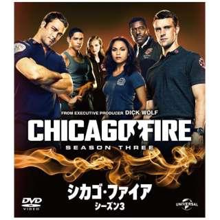 シカゴ・ファイア シーズン3 バリューパック 【DVD】