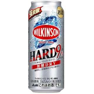 ウィルキンソン ハードナイン 無糖ドライ (500ml/24本)【缶チューハイ】