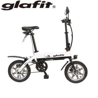 電動バイク glafitバイク(ホワイトツートン) GFR-01