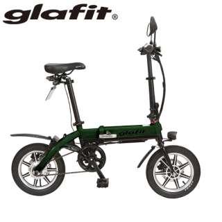 電動バイク glafitバイク(ファッションカーキ) GFR-01