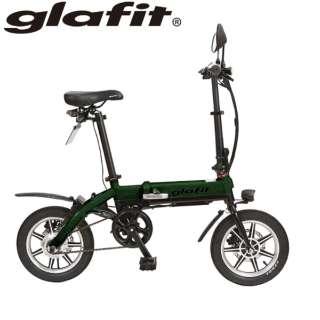 電動バイク glafitバイク(ファッションカーキ) GFR-01【延長保証サービス 3年付】