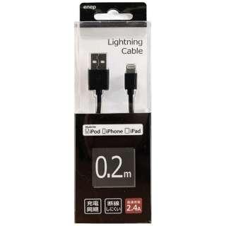 USB-Lightning 0.2M 2.4A U02L001