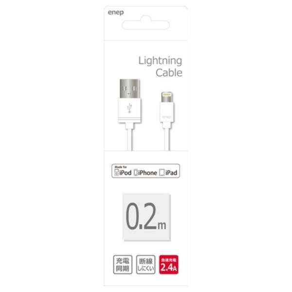 USB-Lightning 0.2M 2.4A U002L002
