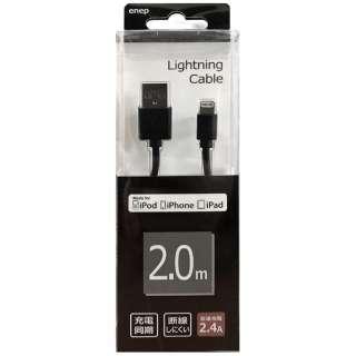USB-Lightning 2M 2.4A U2L051