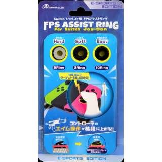 Switchジョイコン用 FPSアシストリング ブラック ANS-SW075BK 【Switch】