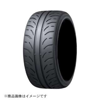165/55R14 ハイグリップスポーツタイヤ デイレッツアZ3 (1本売り)