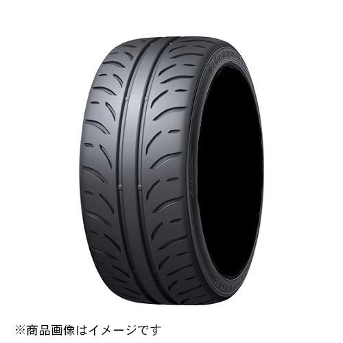 ダンロップ 05/45R16 ハイグリップスポーツタイヤ デイレッツアZ3 1本売り