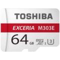 microSDXCカード EXCERIA(エクセリア) EMU-A064G [64GB /Class10]