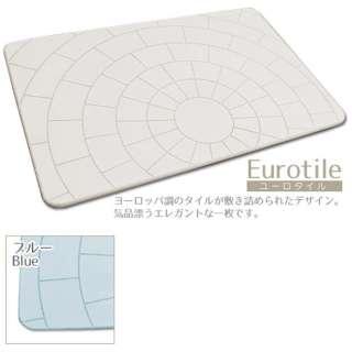 珪藻土バスマット 足乾くん EuroTile(40×60×0.9cm/ブルー)