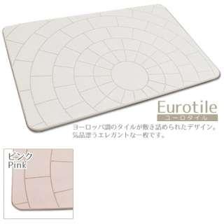 珪藻土バスマット 足乾くん EuroTile(40×60×0.9cm/ピンク)