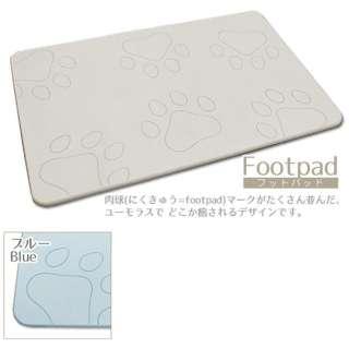 珪藻土バスマット 足乾くん FootPad(40×60×0.9cm/ブルー)