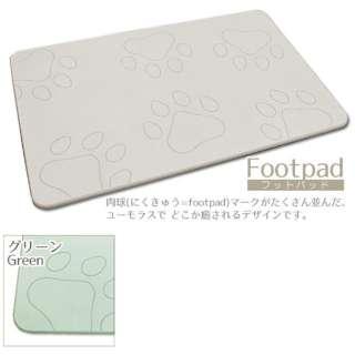 珪藻土バスマット 足乾くん FootPad(40×60×0.9cm/グリーン)