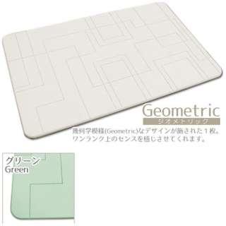 珪藻土バスマット 足乾くん Geometric(40×60×0.9cm/グリーン)