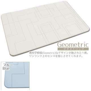 珪藻土バスマット 足乾くん Geometric(40×60×0.9cm/ブルー)