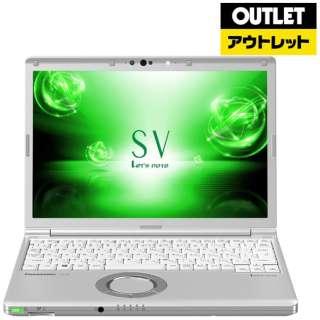【アウトレット品】 12.1型ノートPC [Core i5・SSD 256GB・メモリ 8GB・Win10 Pro」] レッツノート CF-SV7RD7VS 【数量限定品】