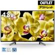 【予約】ソニー新型4Kテレビが登場