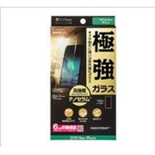 ナノセラム極強保護ガラス for iPhone XR(クリア) ZSEBJM