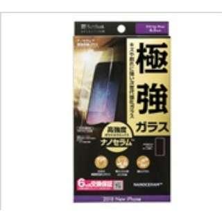 ナノセラム極強保護ガラス for iPhone XS Max(クリア) ZSEBJP