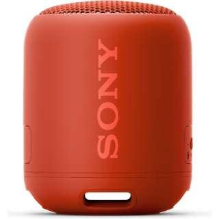 ワイヤレスポータブルスピーカー SRS-XB12 [Bluetooth対応 /防水]