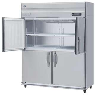 業務用冷凍冷蔵庫 Aタイプ(1340L) HF-150A3-ML