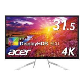 4K/HDR対応液晶モニター ET2シリーズ ブラック ET322QKCbmiipzx [31.5型 /ワイド /4K(3840×2160)]