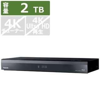ブルーレイレコーダー DIGA(ディーガ) DMR-BCX2060 [2TB /全自動録画対応]