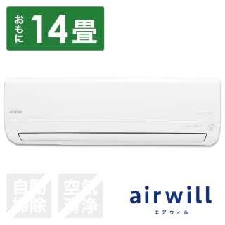 IRW-4019A-W エアコン 2019年 airwill(エアウィル) AWシリーズ [おもに14畳用 /100V]