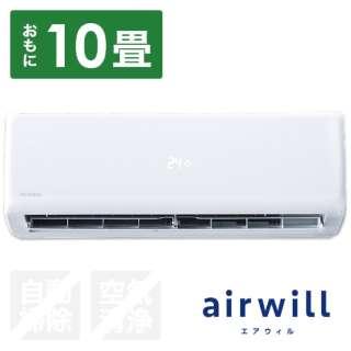 IRR-2819G-W エアコン 2019年 airwill(エアウィル) Gシリーズ [おもに10畳用 /100V]