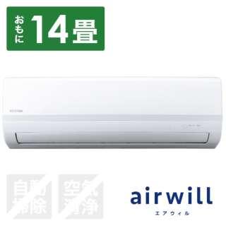 IRR-4001C-W エアコン 2019年 airwill(エアウィル) Rシリーズ [おもに14畳用 /100V]