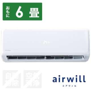 IRR-2219GX-W エアコン 2019年 airwill(エアウィル) GXシリーズ [おもに6畳用 /100V]