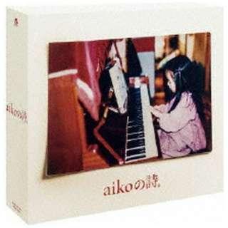 aiko/ aikoの詩。 初回限定盤 【CD】