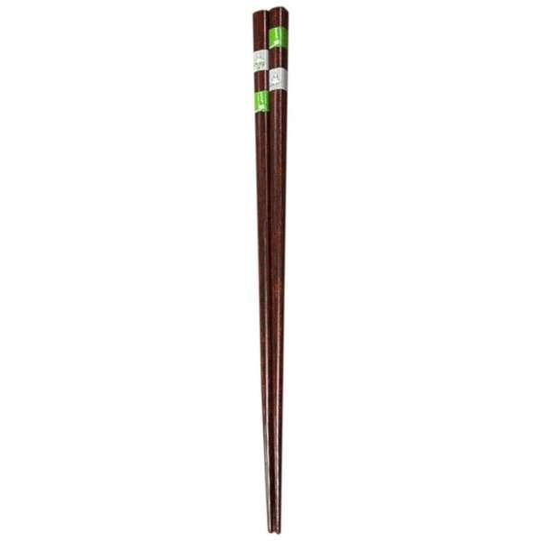 ムーミン市松箸スナフキン