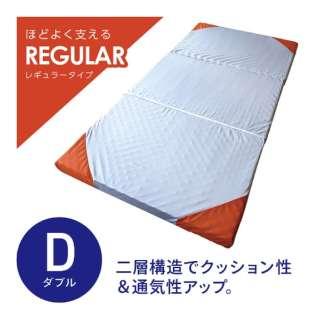 ダブルレイヤーマットレス -レーブ-レギュラータイプ ダブルサイズ(140×195×8cm/グレー×レッド)【日本製】