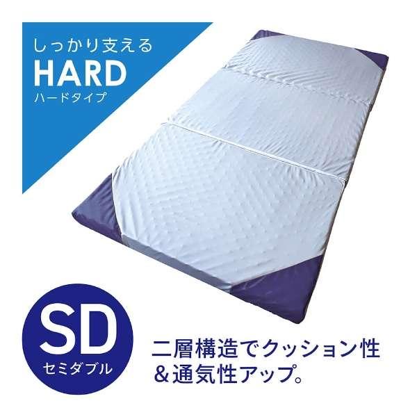 ダブルレイヤーマットレス -レーブ-ハードタイプ セミダブルサイズ(120×195×8cm/グレー×ブルー)【日本製】