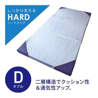 ダブルレイヤーマットレス -レーブ-ハードタイプ ダブルサイズ(140×195×8cm/グレー×ブルー)【日本製】