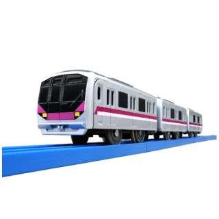 プラレール ぼくもだいすき!たのしい列車シリーズ 東京メトロ半蔵門線08系