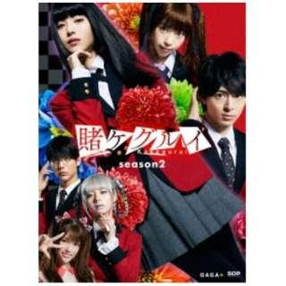 賭ケグルイ season2 Blu-ray BOX 【ブルーレイ】