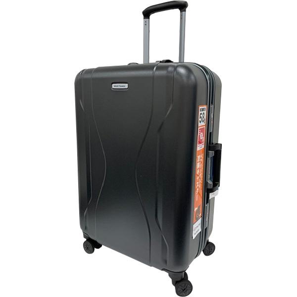 スーツケース 58L ワールドトラベラー(World Traveler) コヴァーラム(KOVALAM) ガンメタリック 06581-02 [TSAロック搭載]