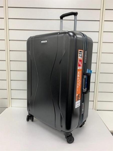 スーツケース 73L ワールドトラベラー(World Traveler) コヴァーラム(KOVALAM) ガンメタリック 06582-02 [TSAロック搭載]