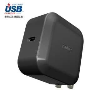 USB-C 分離ACアダプター単体 ブラック RK-UPS18K [1ポート /USB Power Delivery対応]