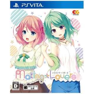 Making*Lovers 通常版 【PS Vita】