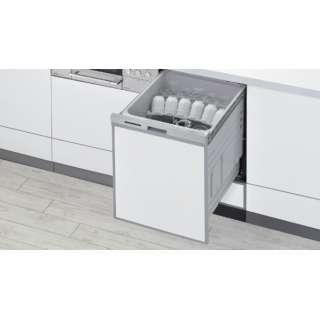 RWX-SD401LP  ビルトイン食洗機 深型スライドオープンタイプ シルバー[6人用]