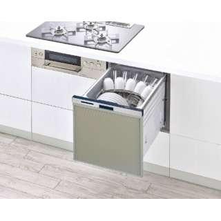 RWX-404LP ビルトイン食洗機 スライドオープン シルバー[5人用]