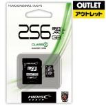 【アウトレット品】 microSDXCカード HIDISC HDMCSDX256GCL10UIJP3 [256GB /Class10] 【数量限定品】