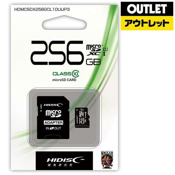 【アウトレット品】 microSDXCカード [256GB /Class10] HIDISC HDMCSDX256GCL10UIJP3 【数量限定品】