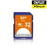 【アウトレット品】 【アウトレット品】SDHCカード Elite SPJ032GSDEU1 [32GB /Class10] 【数量限定品】